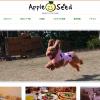 伊東温泉 愛犬と泊まれる宿アップルシード